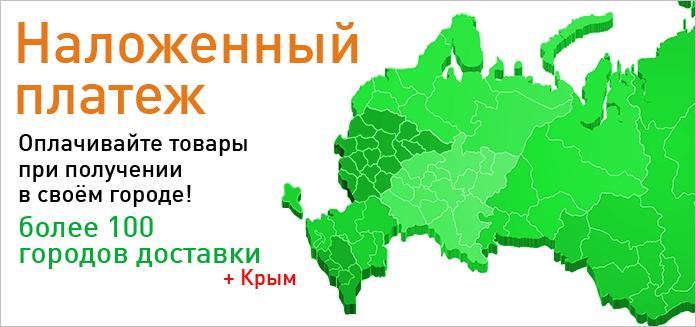 Туристические магазины Челябинска, снаряжение для туризма ...