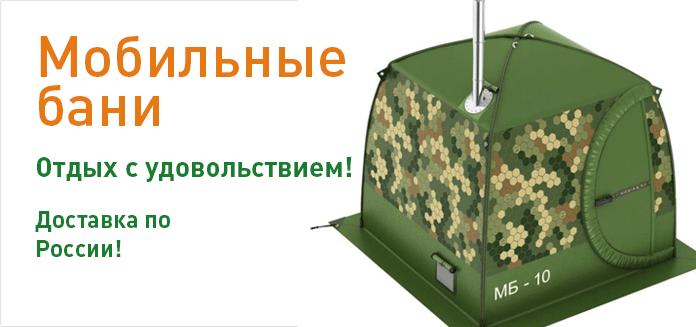 Магазины для спорта и туризма в Челябинске с адресами ...