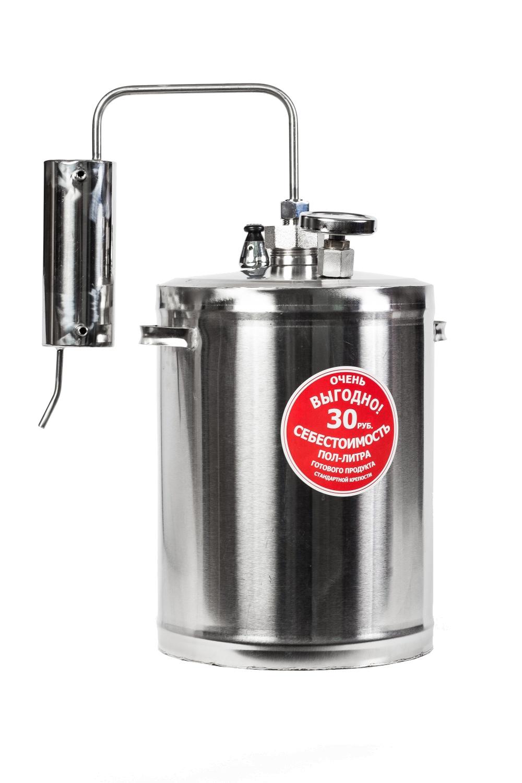Самогонный аппарат челябинский завод первач воронеж домашняя пивоварня
